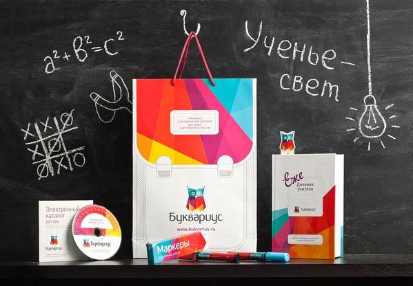 mẫu thiết kế túi giấy giá rẻ
